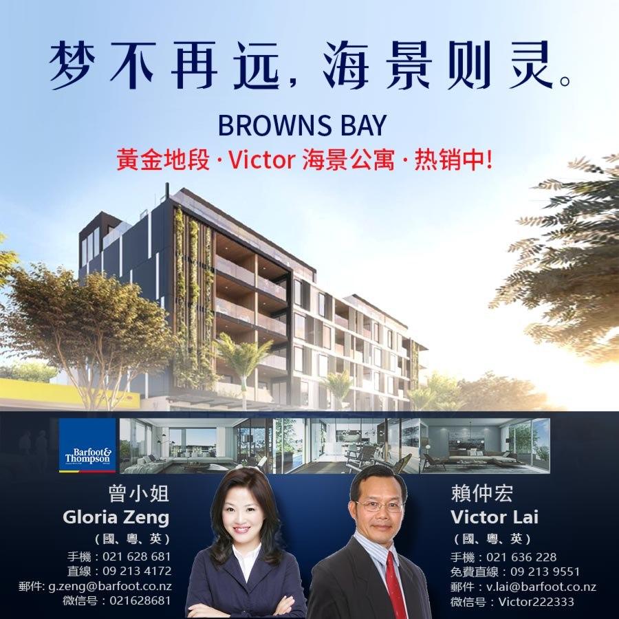 20170615-公寓广告-海2