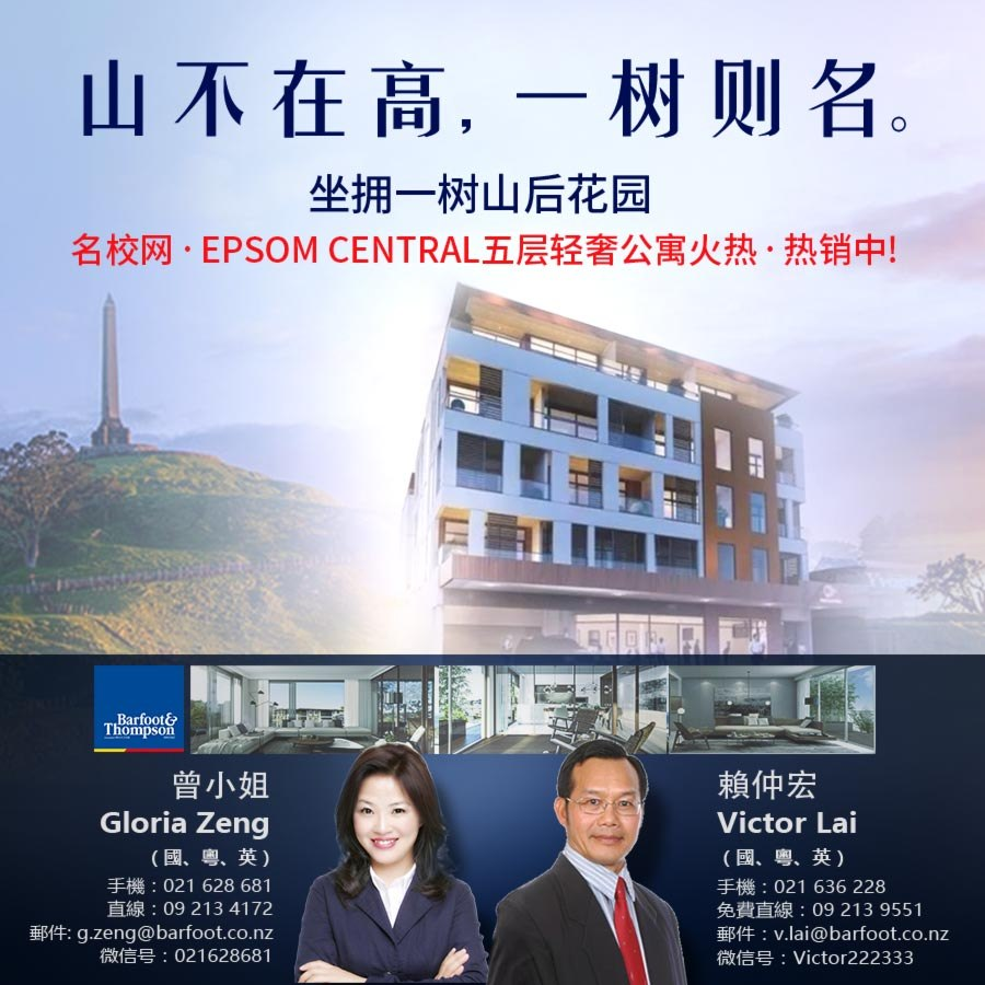 20170615-公寓广告-山3