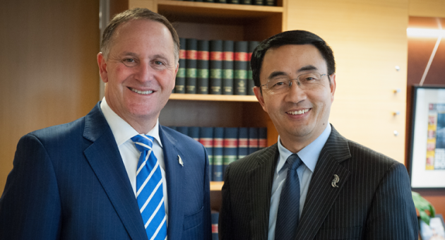 PM_John_Key_with_Dr_Jian_Yang-630x340