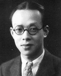 Zhou_Youguang_1920s